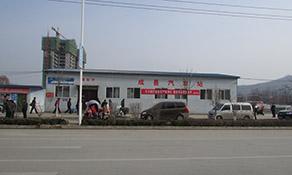 成县汽车站
