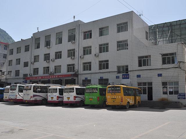 康县汽车站