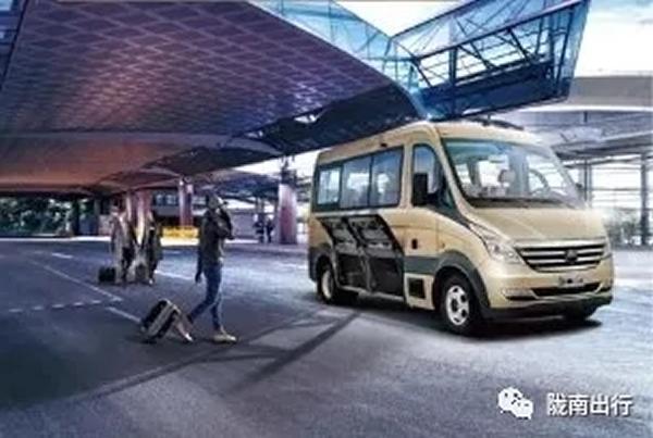 【定制专线】武都至绵阳定制旅游巴士上线