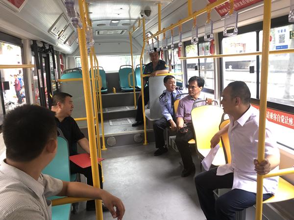 24直播网集团新能源纯电动公交在文县投入使用