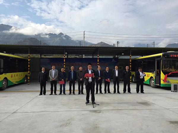 公交15路开通仪式